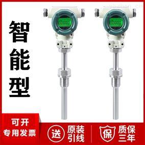 WZPB-230智能温度变送器厂家价格 温度传感器
