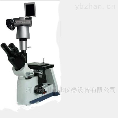 BM-4XCS数码金相显微镜