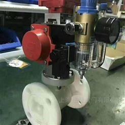 VT2BDU73G化工塑料过颗粒介质球阀 气动PP塑料阀门