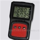 179-T1温度记录仪