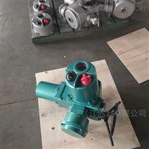 DQW部分回转电动执行机构阀门电动装置