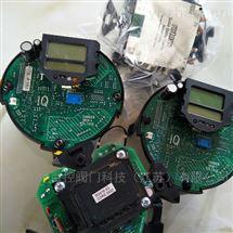 IQ、IQM、IQT优质英国IQ罗托克ROTORK电动执行机构配件