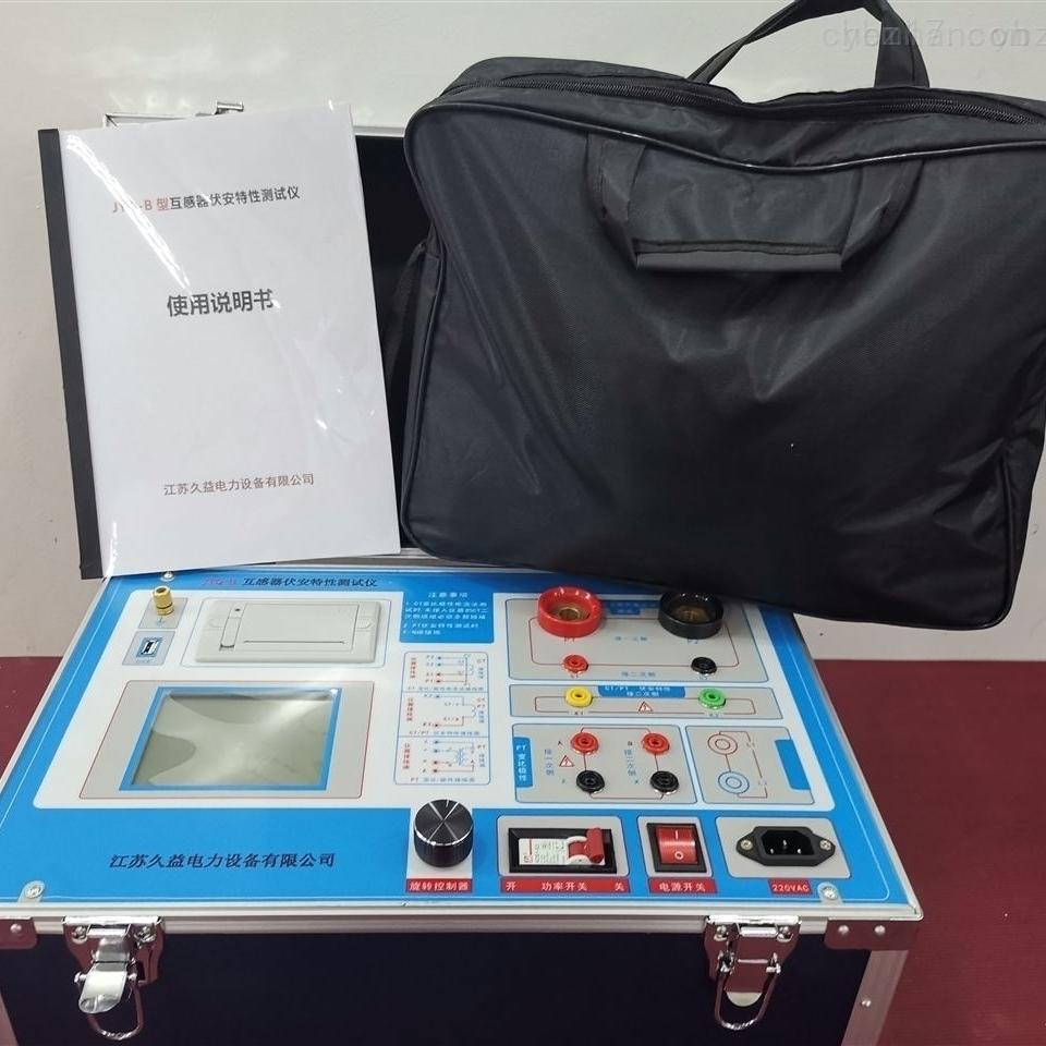 变频电压互感器综合测试仪