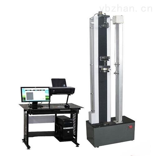 膠粘劑/金屬鍍層拉伸強度試驗機
