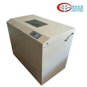 TS-211B大容量全温恒温摇床价格