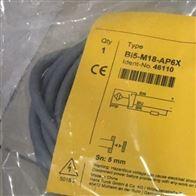 BC5-S18-AP4X-德国TURCK电感式传感器BI15U-M30-AP6X