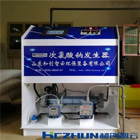 HC河南农村饮水消毒设备-100g次氯酸钠消毒柜