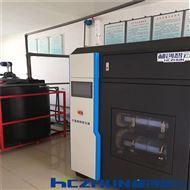 HCCL电解次氯酸钠发生器-水厂消毒设备