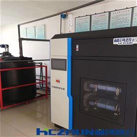 HCCL电解次氯酸钠发生器-5万方水厂消毒设备