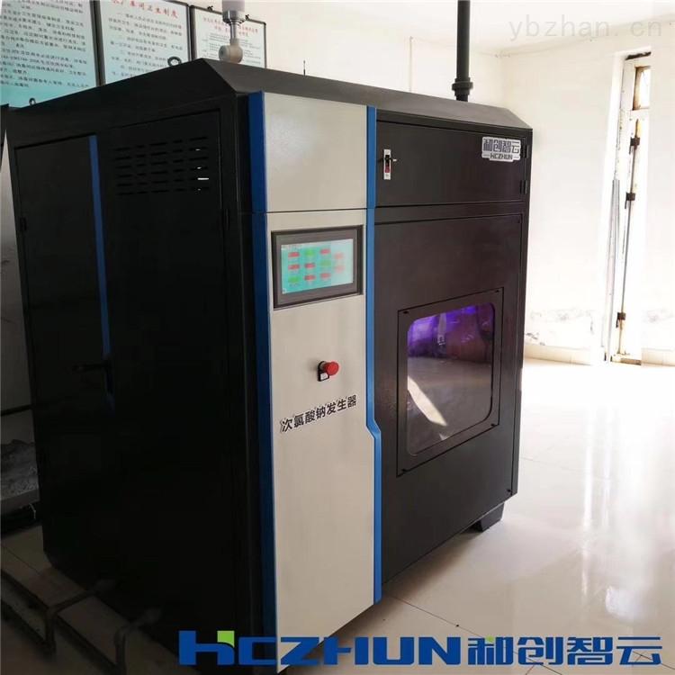 大功率次氯酸钠发生器-水厂消毒设备选型