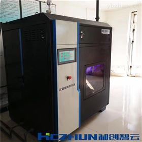 HC内蒙古水厂工程消毒设备电解次氯酸钠发生器