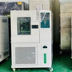 GT-TH-S-80高低温湿热交变试验箱 湖北环境测试箱