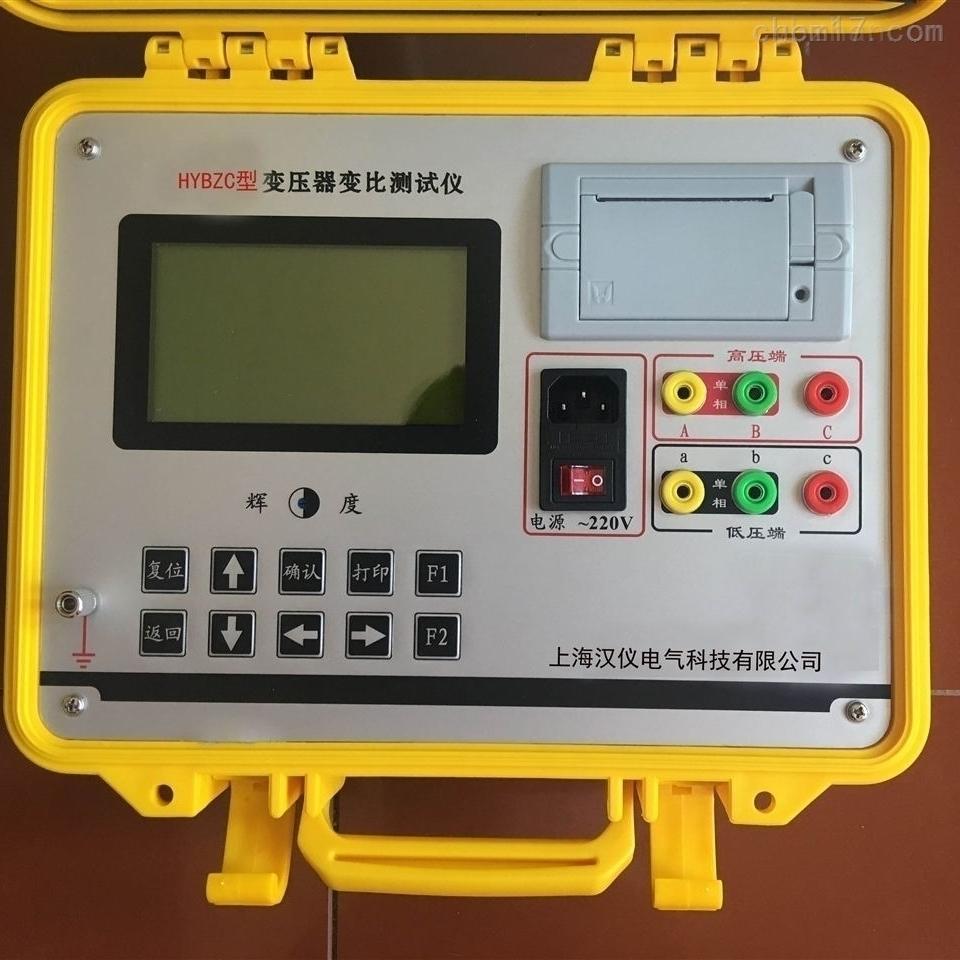 沈阳市承试设备交直流变压器变比组别测试仪