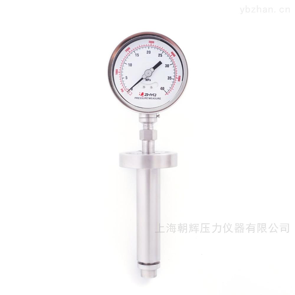 朝辉法兰型高温熔体压力表