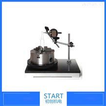CHRT-01玻璃瓶垂直轴偏差测试仪