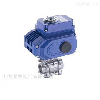 上海湖泉大力推广电动螺纹球阀产品