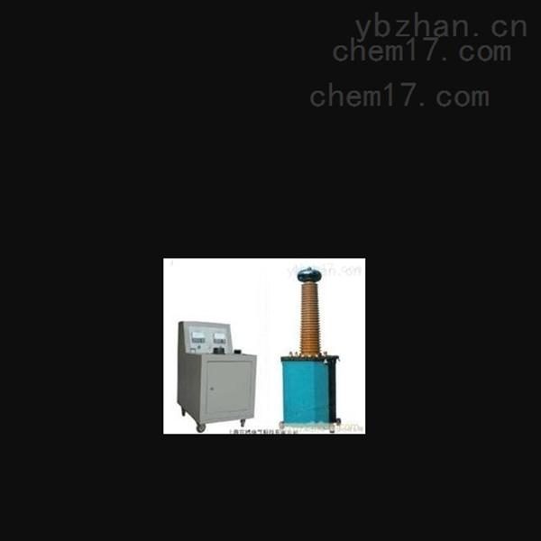天津市承试电力设备交流耐压发生器