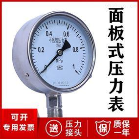 Y-100B面板式压力表厂家价格1.6MPa 2.5MPa 304