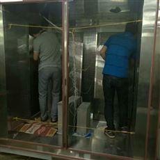 GT-TH-S大型恒温恒湿箱 恒温恒湿环境房