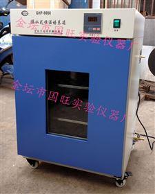 GHP-9080隔水式电热恒温培养箱价格