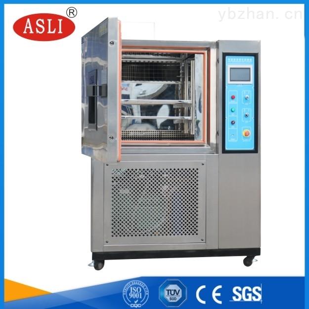 <strong>快速温变试验机,温度变化试验设备</strong>