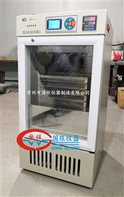 JSW-1A经济型血小板振荡保存箱