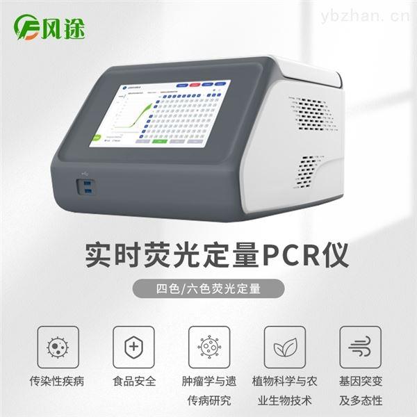 非洲猪瘟检测PCR实验室建设