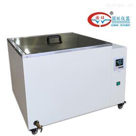 GW-250L数显恒温水箱