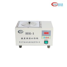 HH-1数显恒温水浴锅(单孔)
