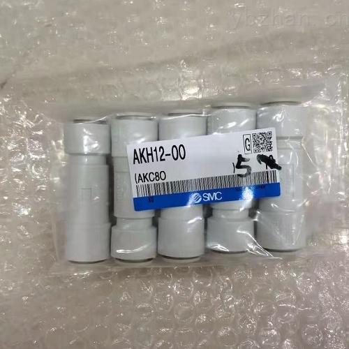 日本SMC红色PUN聚氨酯气管,TU1065R-100