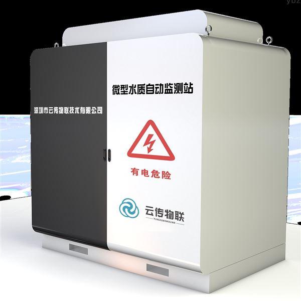 铁塔监测系统方案