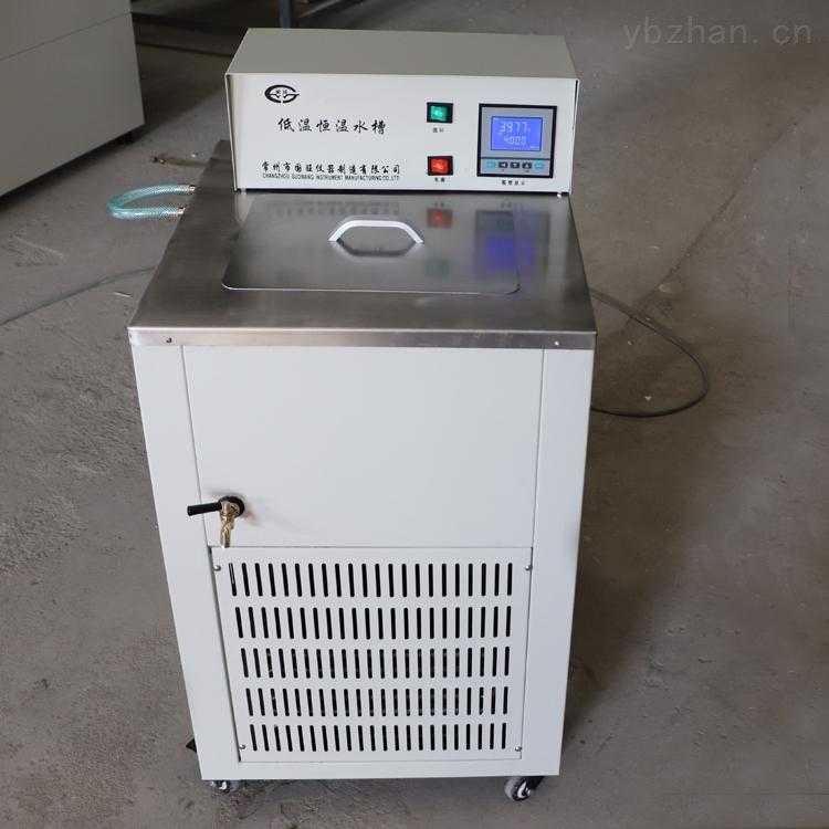 红外测温仪校准设备恒温槽