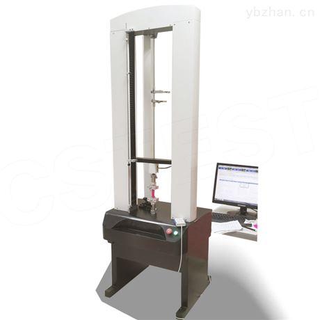 双柱式电脑拉力试验机