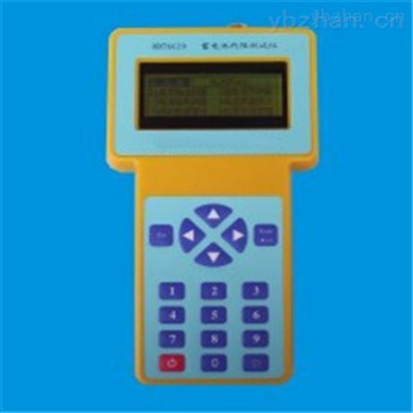 蓄电池内阻分析仪