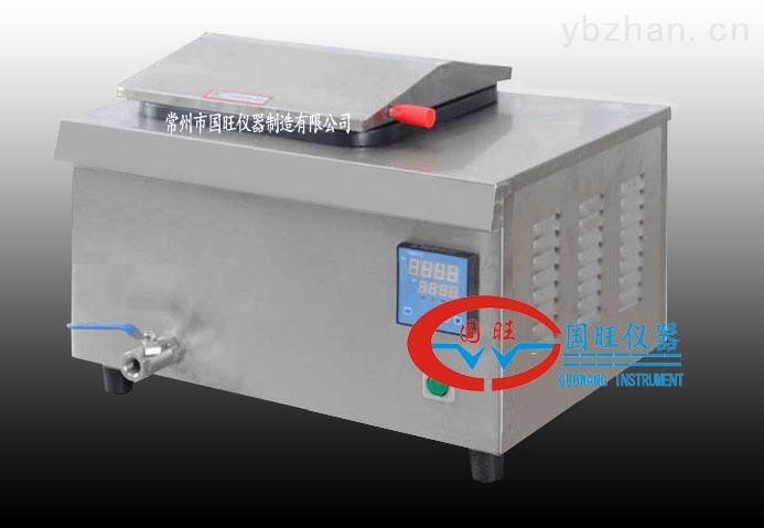 电热恒温油浴锅带搅拌器