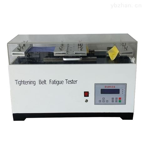 SATRA TM103松紧带耐疲劳试验机