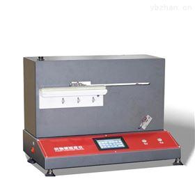 CS-6102数字式织物硬挺度测试仪