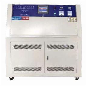 卧式紫外耐气候检测实验箱