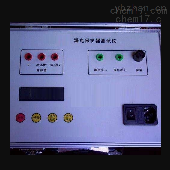 榆树市承装修试高空漏电流测试仪