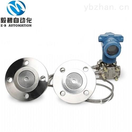 EBY系列隔膜压力变送器厂家