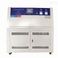 紫外耐氣候測試機