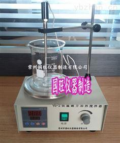 95-2数显恒温磁力加热搅拌器