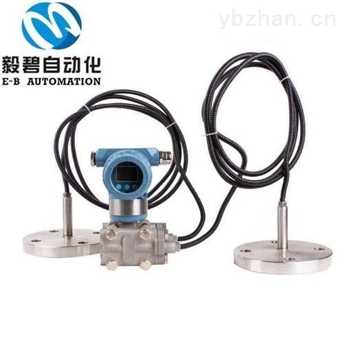EBY系列卡盘式压力变送器厂家