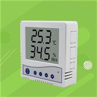RS-WS-N01-1建大仁科 數字溫濕度傳感器原產地山東