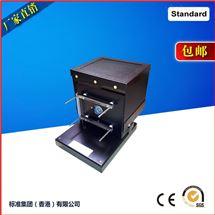 直流充电法静电衰减试验仪/面料防静电仪