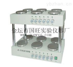 JB-12双层磁力加热搅拌器(12个头)
