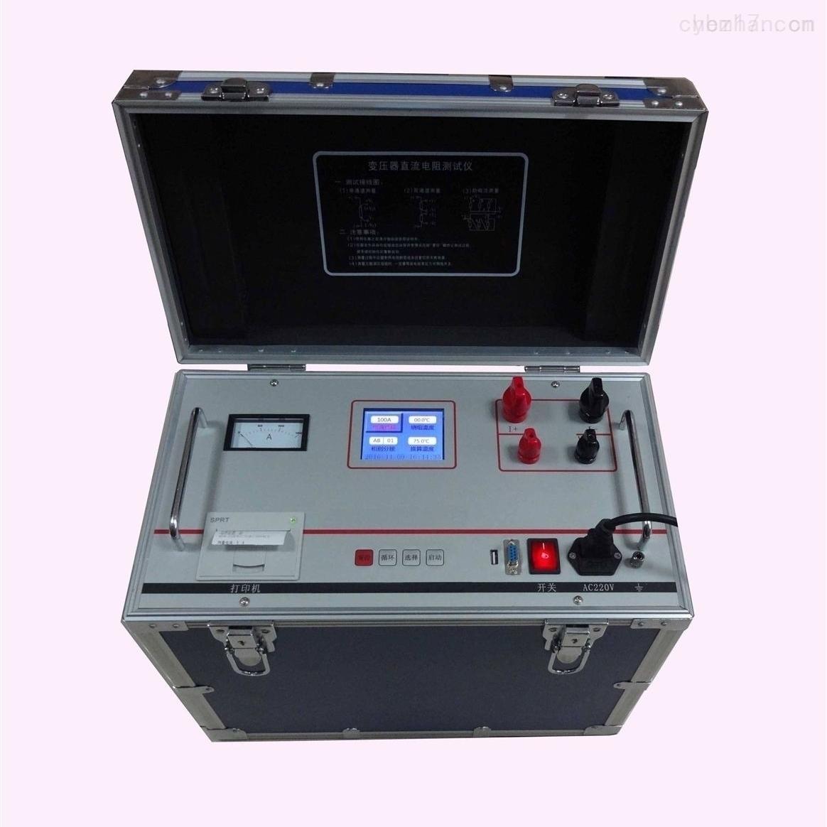松原市承装修试三通道变压器直阻快速测试仪