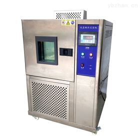 CS-6078A皮革低温耐折试验箱