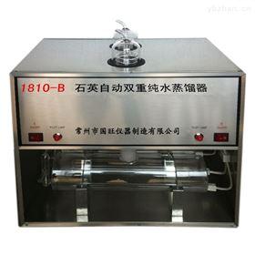 1810-B型石英自动双重纯水蒸馏器