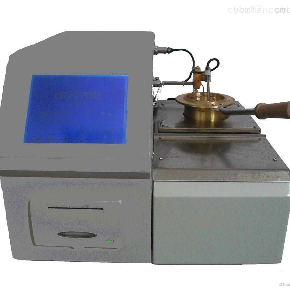四平市承装修试五级开口闪点测试仪